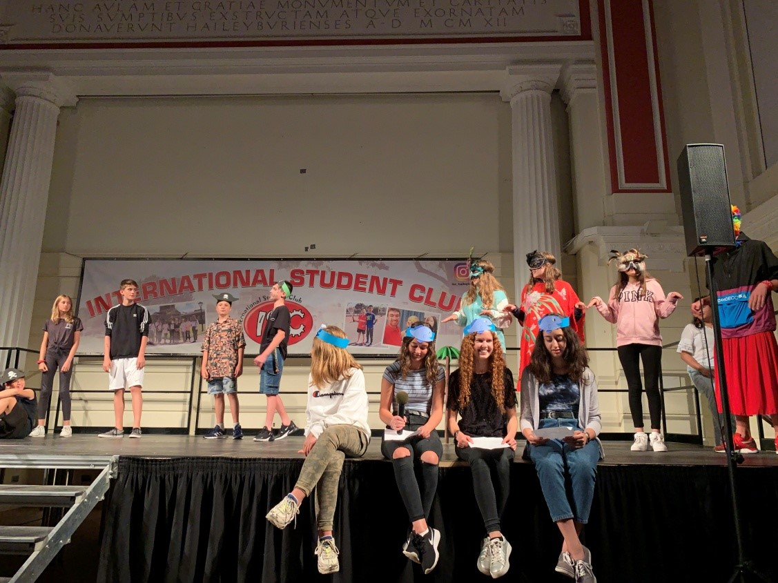 Международный клуб студентов ISC